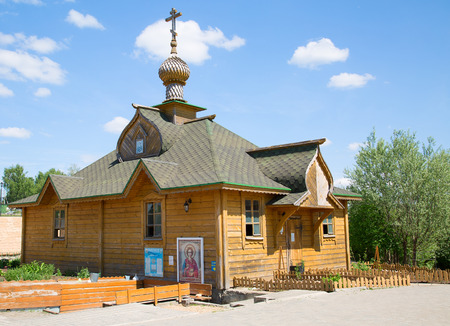 old Wooden Church photo