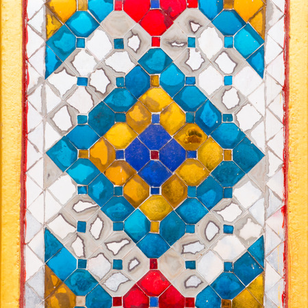 small plate: walls are decorated with stained glass, small plate.