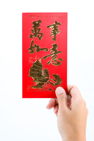 prosper: Hand holding money in the Chinese New Year red envelopes on white background. Stock Photo