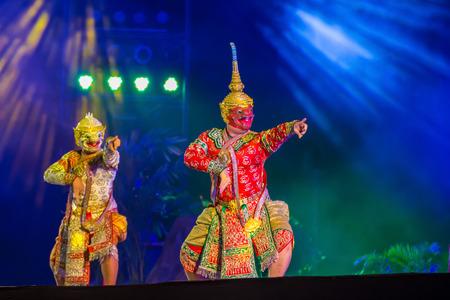 korat: Udon Thani, Thailand - January 22, 2014: The pantomime (KHON) travel pantomime festival in Udon Thani.