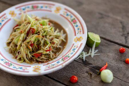 Green Papaya Salad (Som tum Thai).