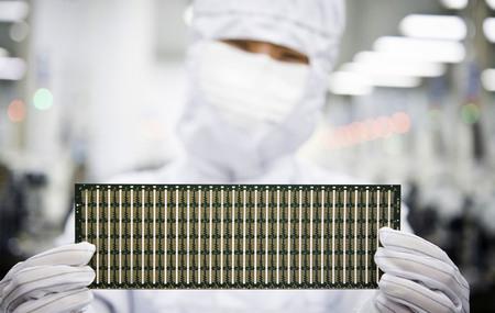마이크로 칩 웨이퍼 검사