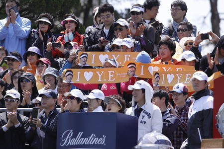 pga: April 26, 2012-South Korea, Icheon : South Korean fans cheer fro Yang Yong-eun during the first round of the Ballantines Championship at Blackstone Golf Club.