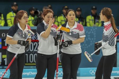 Olympic Curling Women's Final Match Foto de archivo - 105367012