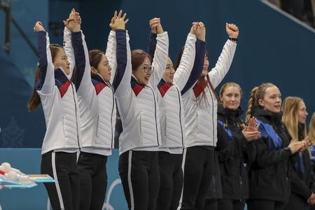 Olympic Curling Women's Final Match Foto de archivo - 105367013