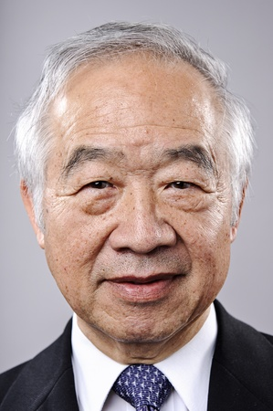highly: Asian businessman portrail, highly detailed