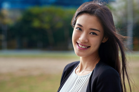 professional asian chinese business woman portrait outdoors