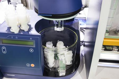 fat extraction equipment ; laboratory Stock fotó