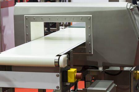 Metal detector for food industrial equipment