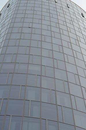 Office skyscraper glass front