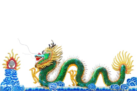 Dragons statue on white background.  Stock Photo