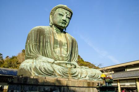 The Great Buddha (Daibutsu) on the grounds of Kotokuin Temple in Kamakura, Japan. photo