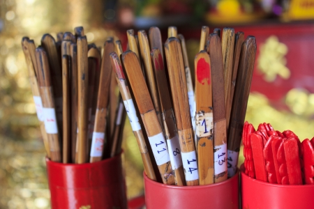 shake bamboo cylinder for fortune tell Stock Photo