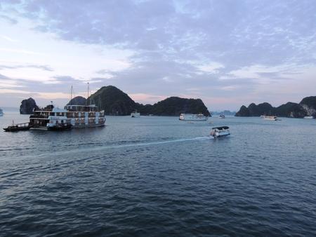 long bay: Ha Long Bay Stock Photo