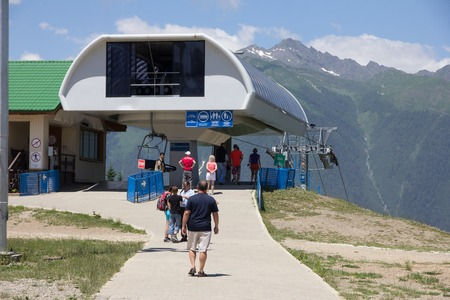 the upper cable way station