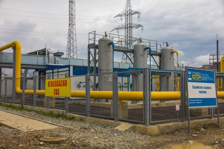electric power station, outside Stock Photo - 25734228