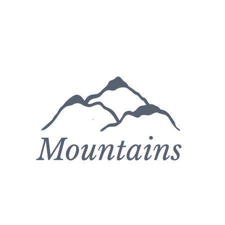 moutain: Mountain landscape, vector illustration Illustration