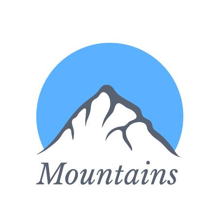 ascent: Mountain landscape, vector illustration Illustration