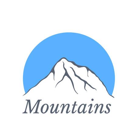 ascent: Mountain landscape logo, vector illustration