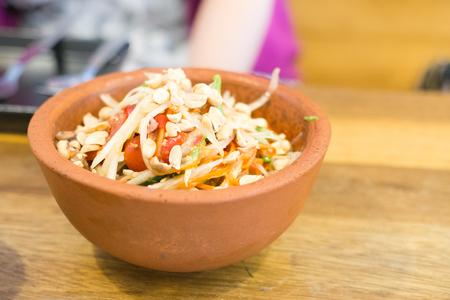 Papaya Salad (Som tum Thai) , Thai style food Stock Photo