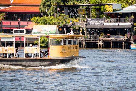 Bangkok, Thailand- Mar 20 :River boat transporting passengers and tourist down Chao Praya river on Mar 20, 2017 in Bangkok , Thailand Editorial