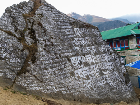 Buddhist stone library is located almost everywhere along the trails Nepalese