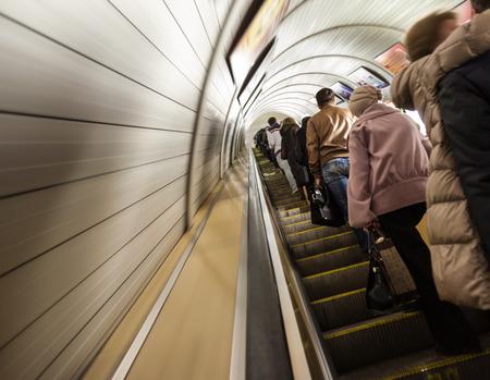 Fussy life underground in the city subway\