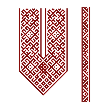 Traditional embroidery. Vector illustration of ethnic seamless ornamental geometric patterns for your design Illusztráció