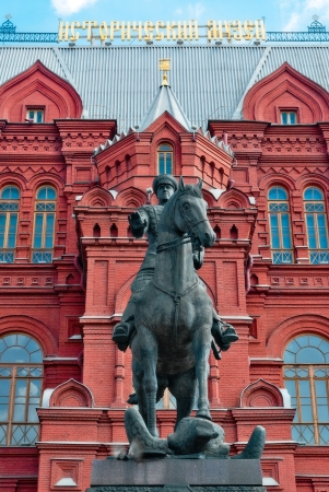 pivotal: MOSCOW - AUGUST 19  The monument to the Soviet Union marshal Georgy Zhukov on August 19, 2012 in Moscow  Zhukov played a pivotal role in leading the Red Army during the World War II