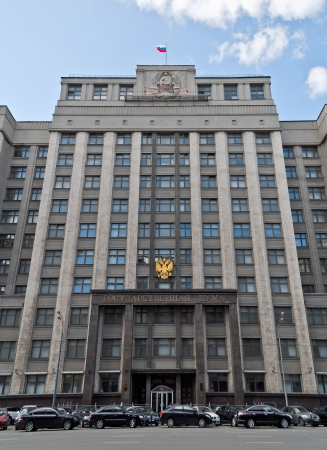 Facade of The State Duma of Russian Federationon in Moscow The State Duma was first introduced in 1906 and was Russia photo