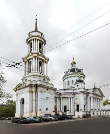 Church of Saint Martin the Confessor is a orthodox church in Moscow, Russia Editorial