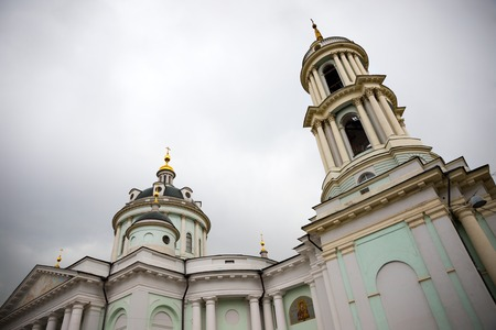 Church of Saint Martin the Confessor is a orthodox church in Moscow, Russia Stock Photo