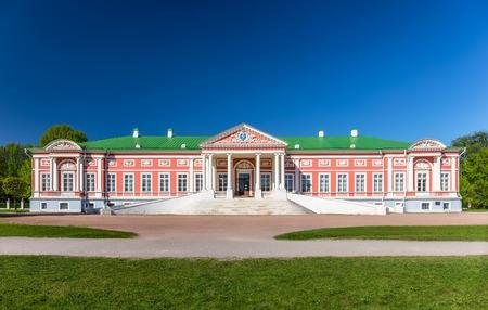 kuskovo: Kuskovo was the summer country house and estate of the Sheremetev family.