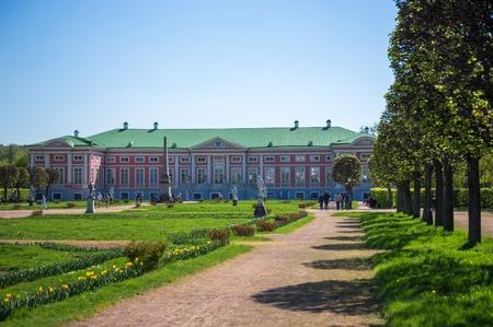 kuskovo: Kuskovo garden in Moscow, Russia. Kuskovo was the summer country house and estate of the Sheremetev family.