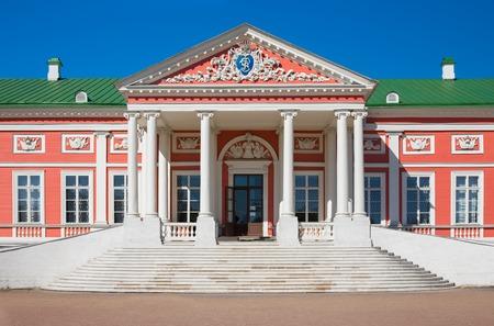 Kuskovo palota volt az egyik első nagy nyári ország birtokok az orosz nemesek, és egyike azon kevés Moszkva közelében mindig fennmaradt. Stock fotó - 33814859