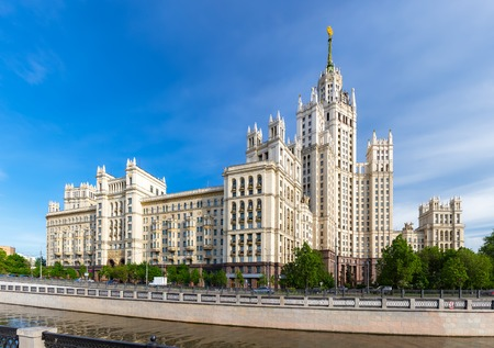 kotelnicheskaya embankment: Kotelnicheskaya Embankment Building near Yauza river in Moscow, Russia