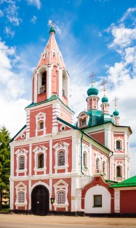 St. Simeon photo