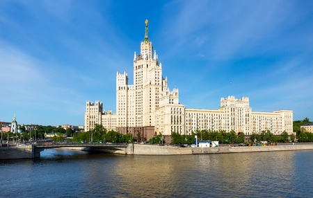 kotelnicheskaya embankment: The stalinist skyscraper on the Kotelnicheskaya embankment in Moscow, Russia Editorial