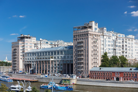 elite: MOSCOW - JULY 25: The House on the Embankment on July 25, 2015 in Moscow. The house was completed in 1931 as the Government Building, a residence for the Soviet elite. It was designed by Boris Iofan. Editorial