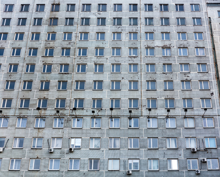 pannel: Fragment of the serial high-rise public house in Moscow suburbs, Russia