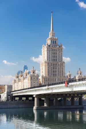 Hotel Ukraina and part of Novoarbatsky Bridge in Moscow