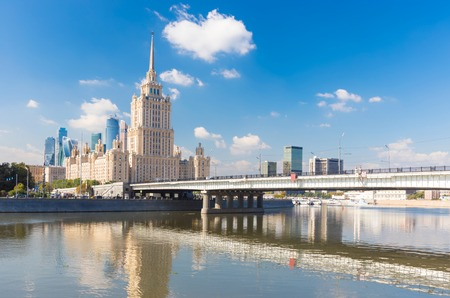 embankment: Novoarbatsky Bridge with Hotel Ukraina in Moscow, view from Smolenskaya embankment Editorial