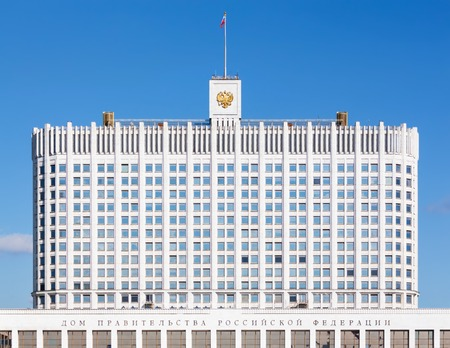 white russian: MOSCOW - SEPTEMBER 15, 2015: Government building of the Russian Federation. It although called The Russian White House.