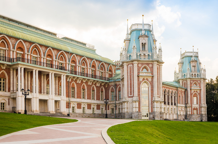 North view of the Grand palace in Tsaritsyno, Moscow with curved footpath Editorial