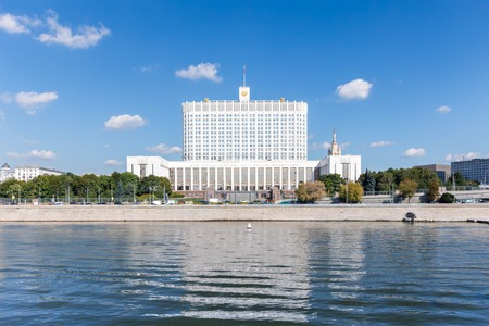Facade view from the river to the government building of Russia (âThe Russian White Houseâ)