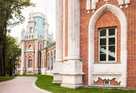 tsaritsyno: The grand palace in Tsaritsyno, Moscow with curved footpath Editorial