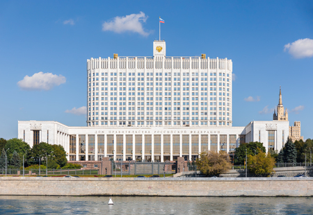 white russian: Facade view of the government building of Russia although called The Russian White House Editorial