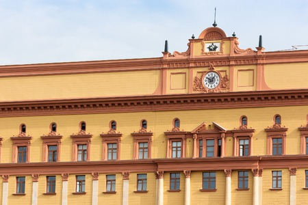 Closeup of the Lubyanka Building, former KGB headquarters in Moscow, Russia.