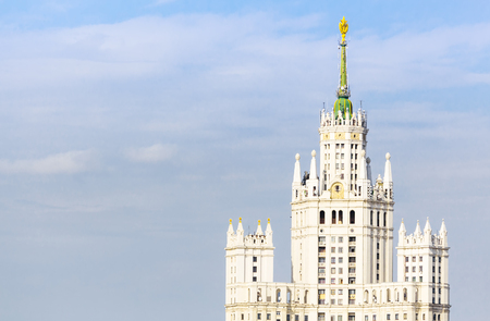 kotelnicheskaya embankment: Closeup view of Kotelnicheskaya embankment building in Moscow