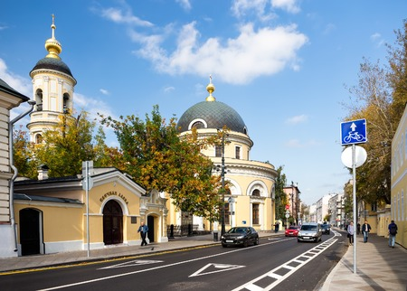 MOSCOW - SEPTEMBER 22, 2015: The Church of the Transfiguration on Bolshaya Ordynka street. Editorial